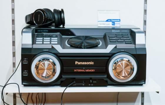 PanasonicоткрываетпервыйвРоссии«умный»концепт-стор